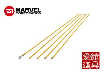 マーベル MARVEL ジョイントライン DX E-4138J 5本組み