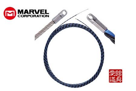 マーベル MARVEL Jetライン MW-4050