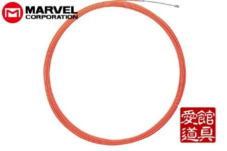 マーベル MARVEL スネークライン MW-450S