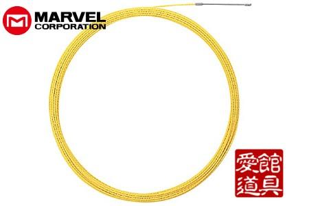 マーベル MARVEL スネークラインS MW-530S