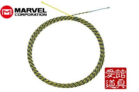 マーベル MARVEL JetラインIT MW-703i