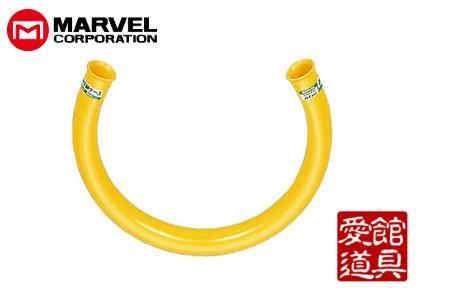 マーベル MARVEL 通線収納ケース MWC-50L