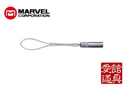 マーベル MARVEL ワイヤーヘッド P-4109