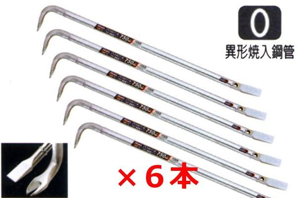 モクバ /小山刃物 #02023 ヒラタ/HIRATA ごくかるバール 1050mm 6本セット