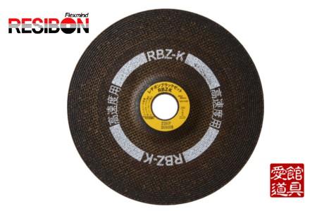 日本レヂボン RBZK1806-24Q 180mm×6.0厚×22.23穴(Z24Q)25枚入 レヂボンブラックゼット高速度用といし RBZ-K 鋳鉄用研削砥石