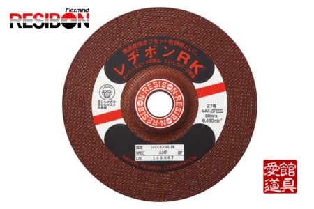 日本レヂボン RK1806-WA24M 180mm×6.0厚×22.23穴(WA24M)25枚入 レヂボン高速度用といし RK ステン、合金用研削砥石