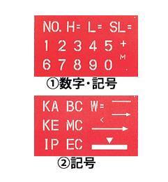 ヤマヨ マーキングシート MS-45A