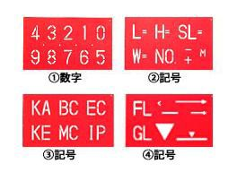 ヤマヨ マーキングシート MS-70