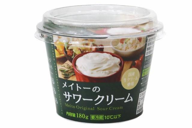 サワークリーム 180g(クール便)【C】【N】 賞味期限1〜2か月程度