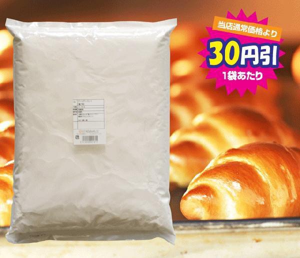 最強力粉 ゴールデンヨット5kg(2.5kg×2袋)