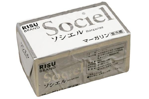 ソシエル 500g×5個(製菓・製パン・調理用国産無塩マーガリン)(クール便)【C】