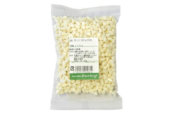 ホワイトチョコチップ 100g 5-10月夏季クール便【C】