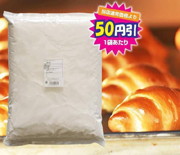 最強力粉 ゴールデンヨット10kg(2.5kg×4袋)