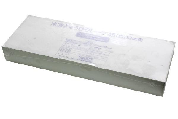業務用/冷凍ぎゅうひ(求肥)クレープ(白色)35g(12cm角)×45枚入(クール便)【F】