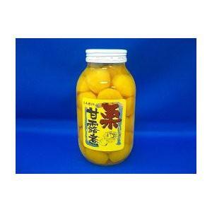 栗甘露煮 1.1kg【N】/ハロウィン食材