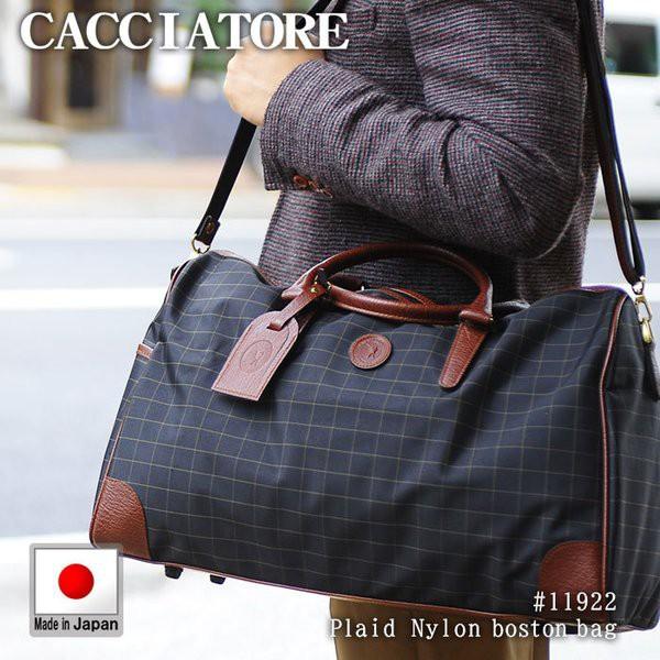 ボストンバッグ 日本製 豊岡製鞄 メンズ レディース トラベル KBN11922 CACCIATORE