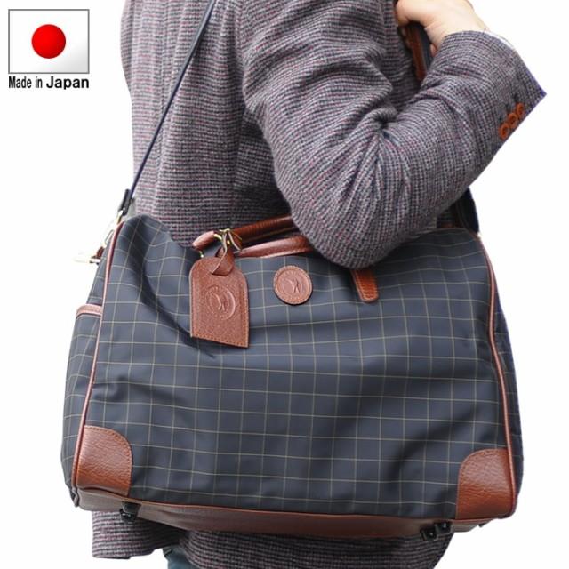 ボストンバッグ 日本製 豊岡製鞄 メンズ レディース トラベル KBN11923 CACCIATORE