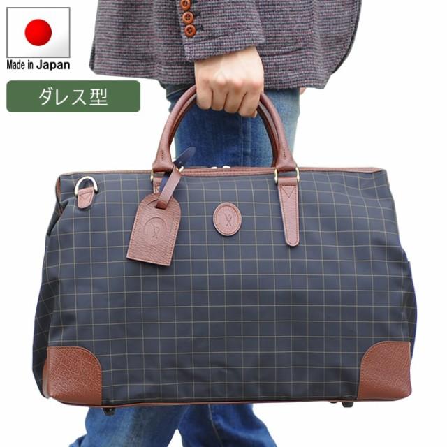 ボストンバッグ 日本製 豊岡製鞄 メンズ レディース 旅行 トラベル ダレス KBN11957 CACCIATORE