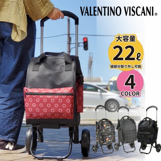 ショッピングカート ショッピングキャリー 買い物カート メンズ 2輪 買い物 レジャー 折りたたみ 高さ調節可能 KBN15186 VALENTINO VISC
