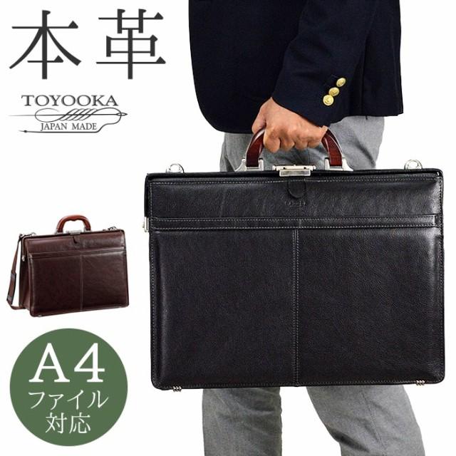 ダレスバッグ メンズ 日本製 口枠 木手 KBN22329 サドル SADDLE 送料無料