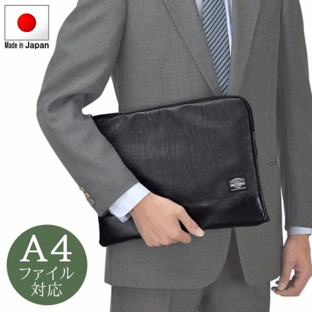 クラッチバッグ バッグインバッグ ビジネスバッグ 日本製 豊岡製鞄 メンズ A4ファイル PVC ループ取っ手 街持ち 旅行 黒 #23477 ANDY HAW