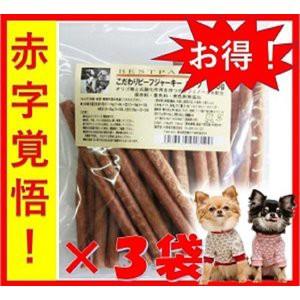 ベストパートナー 国産無添加 犬用おやつ こだわりビーフジャーキー ロング 110g ×3セット ドッグフード ペットフード