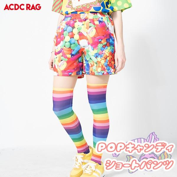 POP キャンディ ショートパンツ ポップキャンディ ボトムス ショーパン 原宿 原宿系 ファッション レディース ガールズ キッズ かわいい