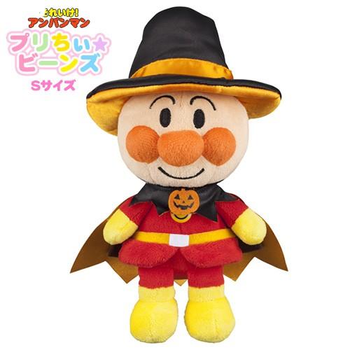 プリちぃ☆ビーンズSplus ハロウィーンのアンパンマン