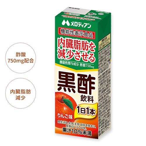 メロディアン 黒酢飲料200ml×24本 りんご味 内臓脂肪が気になる方に【機能性表示食品】