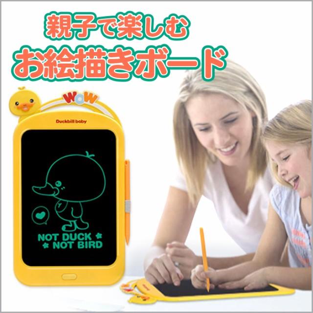 お絵かきボード 知育玩具 電子メモ 伝言板 パッド タブレット 子供 子ども お絵描きボード おえかき 知育 玩具 遊び 知育 玩具