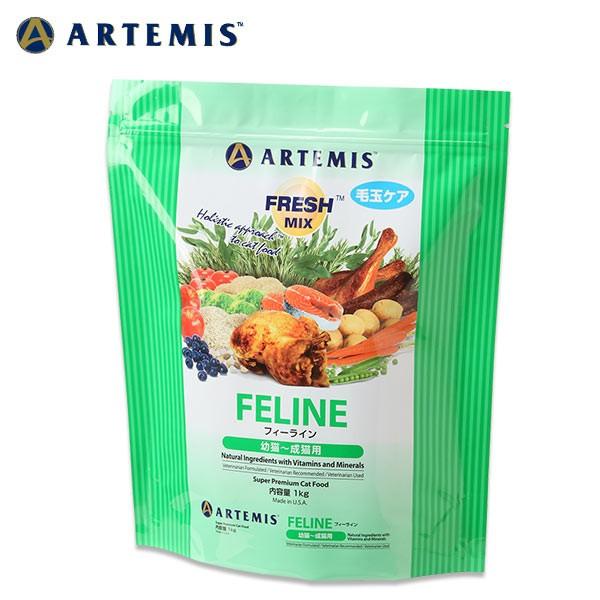 アーテミス フレッシュミックス フィーライン 1kg キャットフード チキン