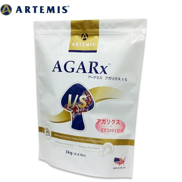 アーテミス アガリクスI/S 普通粒 6.8kg 全年齢用 チキン ドッグフード
