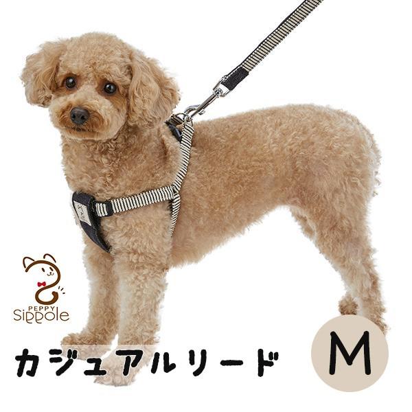Sippole カジュアルリード M 犬 リード 犬具 散歩 ヒッコリー レッド ブルー グレー 小型犬 中型犬 大型犬 しっぽる ペピイ PEPPY
