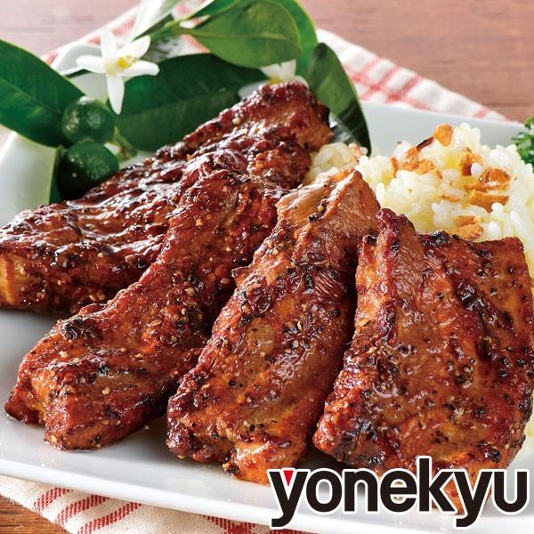 骨なしスペアリブ(山賊味) 400g×2袋 豚肉 ローストスペアリブ 骨付き肉 家飲み ディナー オードブル パーティー お取り寄せグルメ お