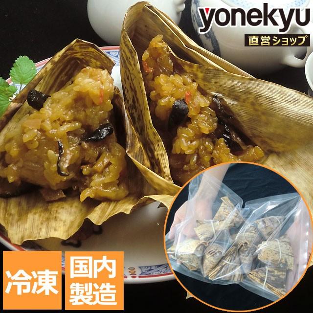 たっぷり 中華ちまき 約70g×10個 お取り寄せ グルメ 国内製造 冷凍食品 もっちり もち米 おやつ 軽食 つまみ レンチン 時短 大盛