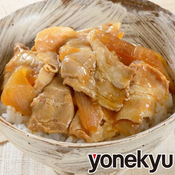 つきぢ田村三代目 田村隆監修 小丼ぶり 豚しょうが焼き 90g×5袋 豚肉 冷凍 冷凍商品 レンチン 生姜焼き しょうがやき 時短 簡便 米久 よ