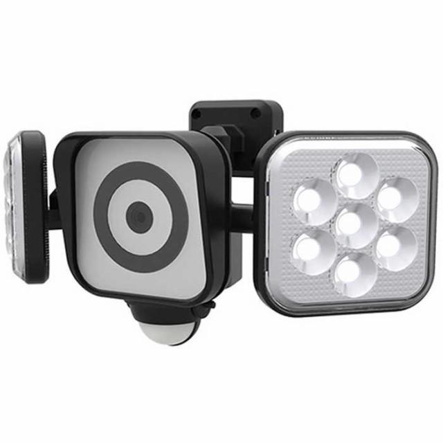 ライテックス LEDセンサーライト防犯カメラ 8W×2灯 C-AC8160