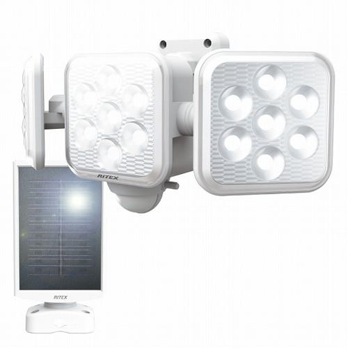 ライテックス 5W×3灯 フリーアーム式 LEDソーラーセンサーライト S-330L