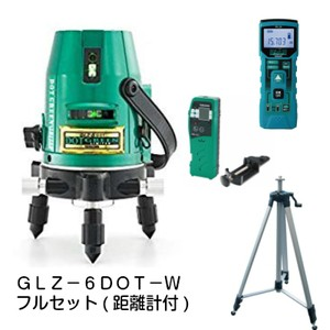 山真製鋸 『今だけレーザー距離計付き』ドット グリーンレーザー墨出し器「縦4本・横・地墨」(本体+受光器+三脚セット) GLZ-6DOT-W