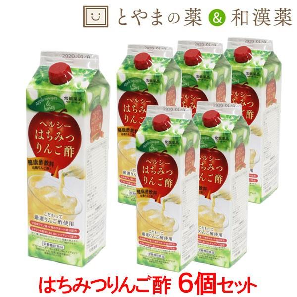 【送料無料】トキワ ヘルシーはちみつりんご酢 6本セット 有機りんご酢 飲む酢 栄養機能食品 | うすめ容器付 1000mL 10倍濃縮 健康酢飲