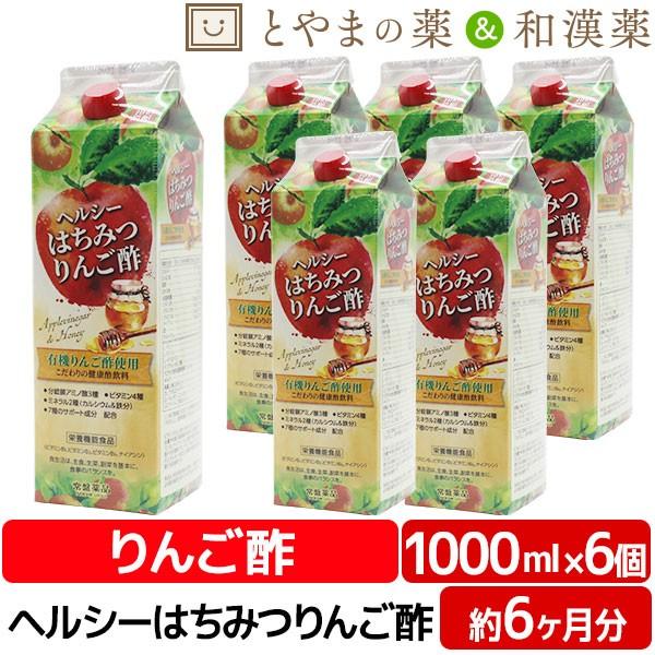 【送料無料】トキワ ヘルシーはちみつりんご酢 1000mL 6本セット | 10倍濃縮 健康酢飲料 常盤薬品 おいしい酢リンゴ酢 健康食品 健康酢