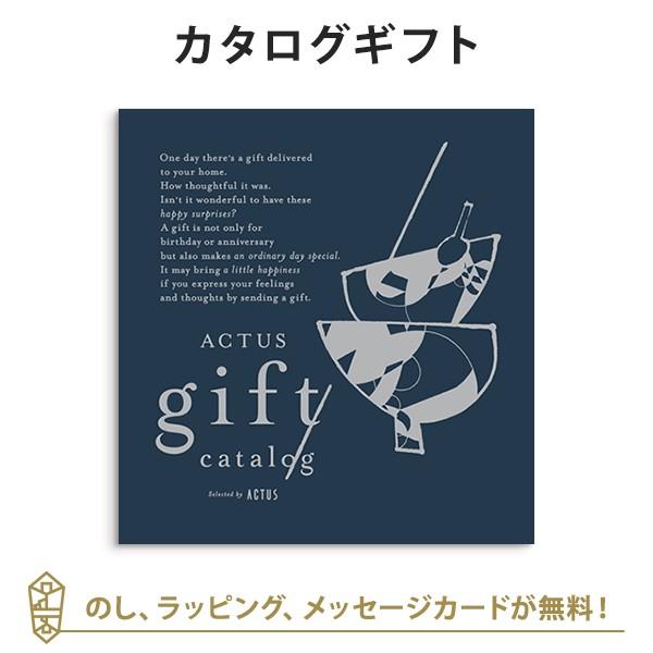【カタログギフト 送料無料】ACTUS<Indigo(インディゴ)>|内祝い 結婚祝い 出産祝い グルメ おしゃれ 結婚 快気祝い お祝い アクタス