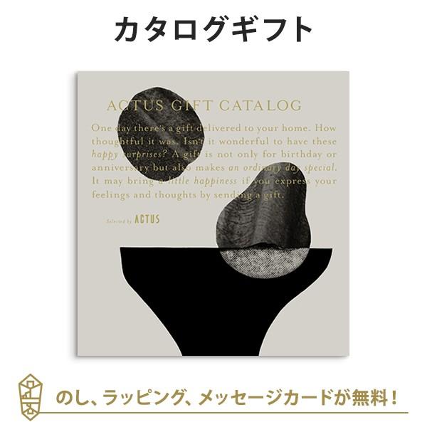 【カタログギフト 送料無料】ACTUS<MistGray(ミストグレー)>|内祝い 結婚祝い 出産祝い グルメ おしゃれ 結婚 お祝い お返し アクタス