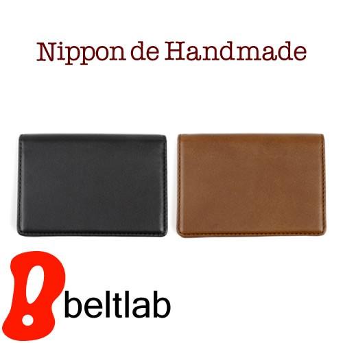 名刺入れ 牛革 日本製 メンズ Nippon de Handmade ビジネス 上品 シンプル カードケース