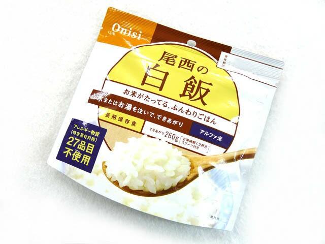 尾西食品(Onishi)☆尾西の白飯 アルファ米保存食