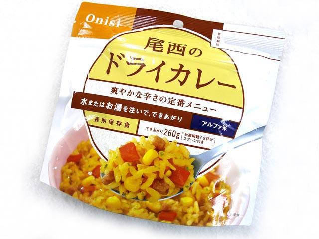 尾西食品(Onishi)☆尾西のドライカレー アルファ米保存食