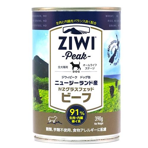 ジウィピーク ドッグ缶 グラスフェッドビーフ 390g ZIWI 【正規品】