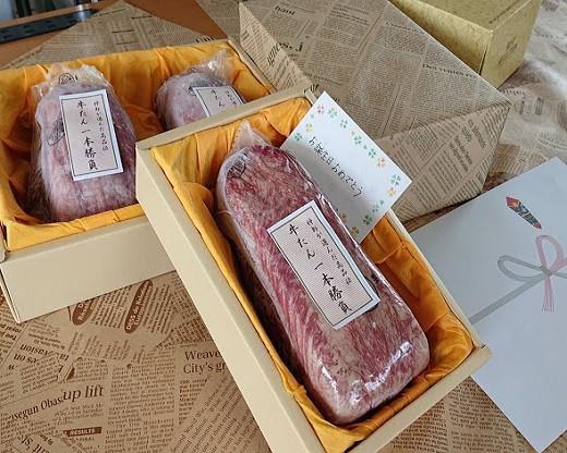 お取り寄せ ギフト グルメ 最高級牛タン ブロック 630g 仙台名物 牛たん一本勝負