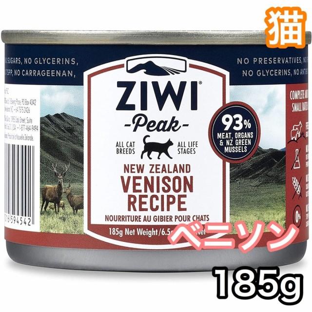 ジウィピーク キャット缶 ベニソン 185g ZiwiPeak キャットフード