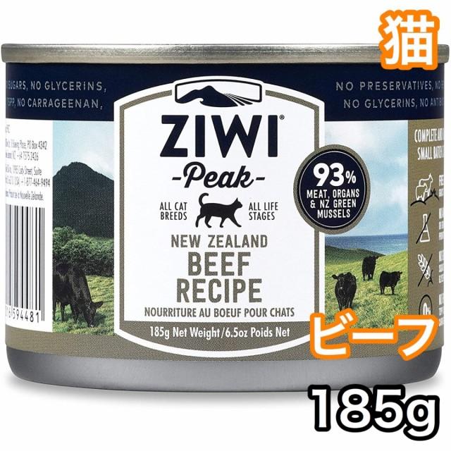 ジウィピーク キャット缶 グラスフェッド ビーフ 185g ZiwiPeak キャットフード